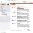 Jedno serce, wiele twarzy - netPR.pl wdrożyło wirtualne centrum prasowe Grupy BRE Banku